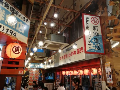 丸福鮮魚店