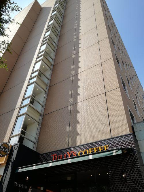 リッチモンドホテル横浜馬車道タリーズ