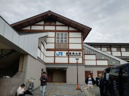 蘇我嵐山駅