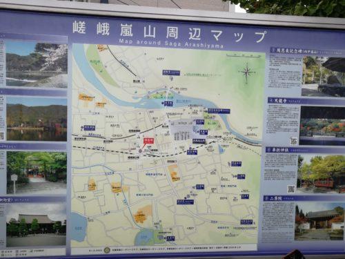 蘇我嵐山周辺マップ