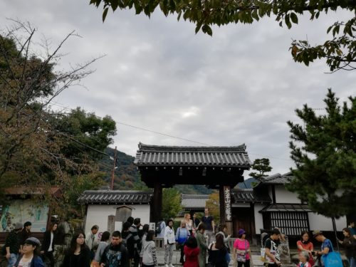 天龍寺正面入口