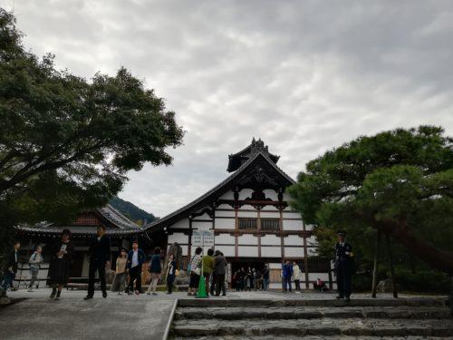 天龍寺拝観入口2