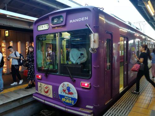 京福電鉄嵐山本線車両