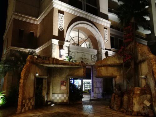 ホテルユニバーサルポートUSJ寄りの入口