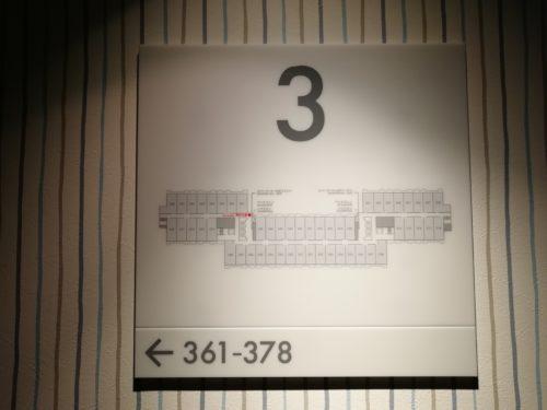 ユニバ3階フロアマップ