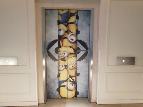 ユニバーサルポートエレベーター