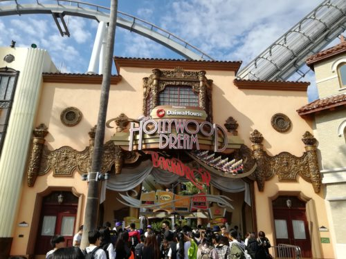 ハリウッドドリーム行列