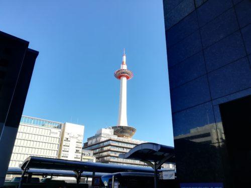 京都駅中央口タワー1