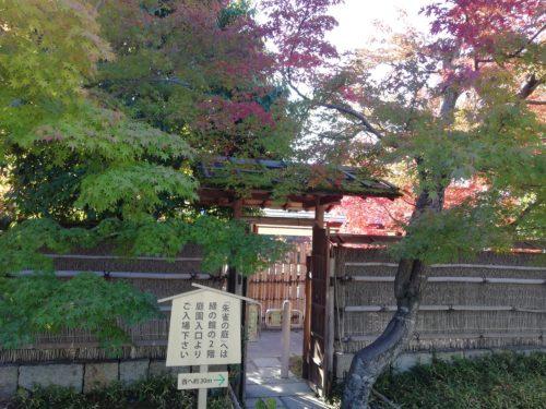 朱雀の庭裏口