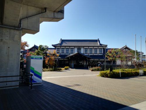 京都鉄道博物館資料館