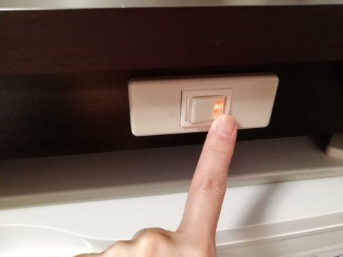 冷蔵庫の電源
