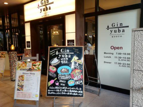 GIN-yuba看板