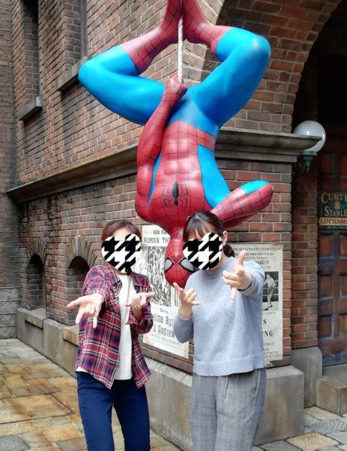 スパイダーマン記念撮影