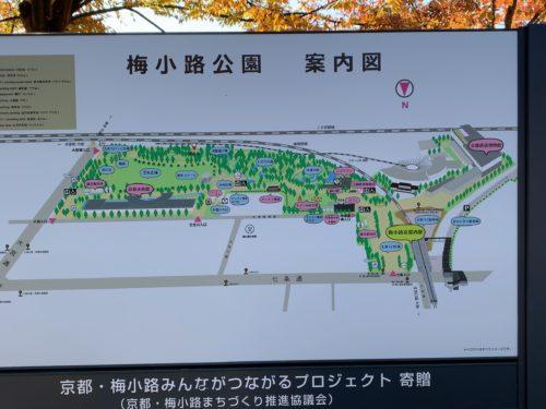 公園内案内図