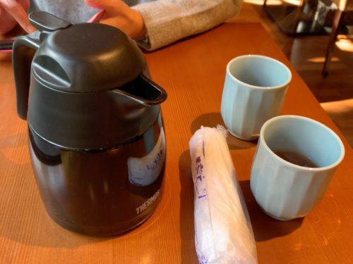 お茶のサービス
