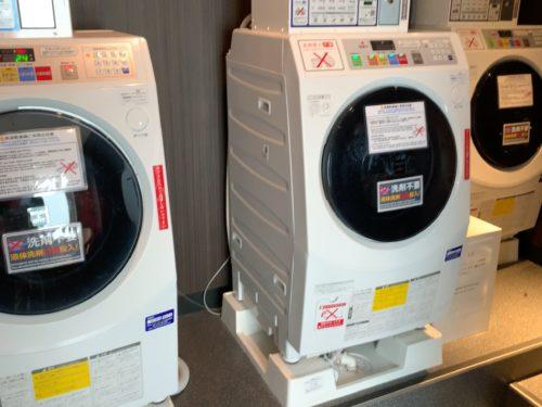 アパ京都堀川洗濯乾燥機
