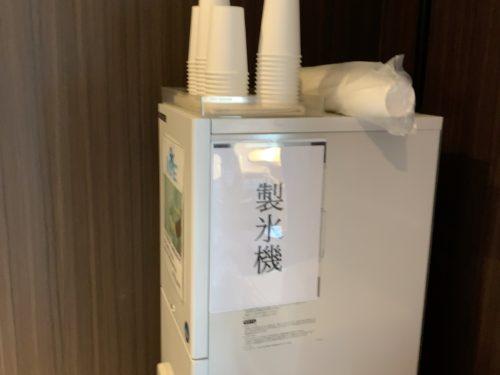 アパ京都堀川製氷機