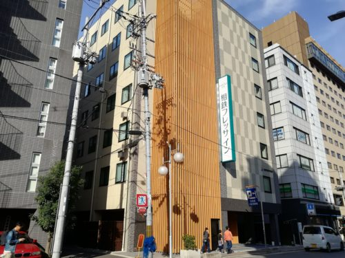 インフレッサ京都駅八条口の外観