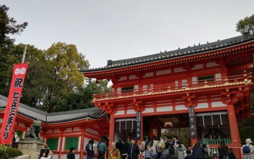 八坂神社西楼門3