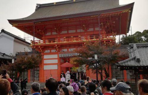 八坂神社の結婚式2