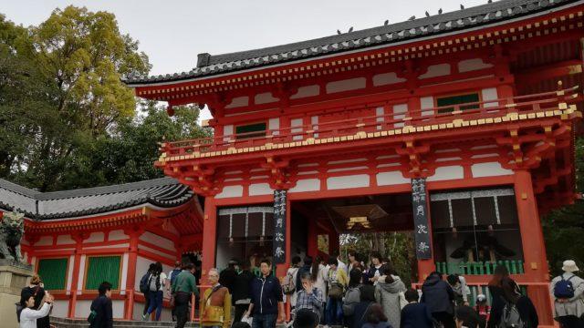 八坂神社西楼門1