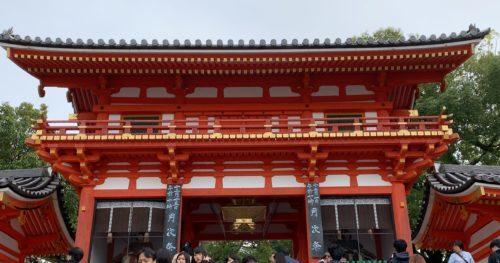 八坂神社西楼門2