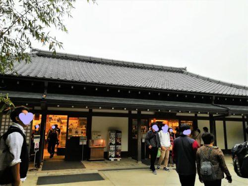 銀閣寺の売店