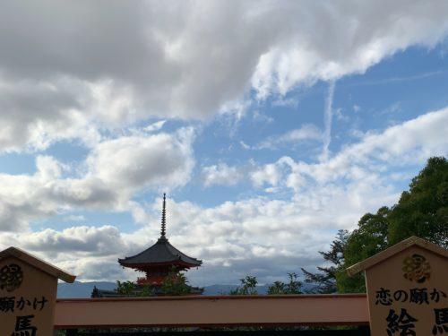 地主神社からの景色