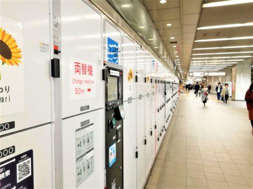 京都駅コインロッカー1