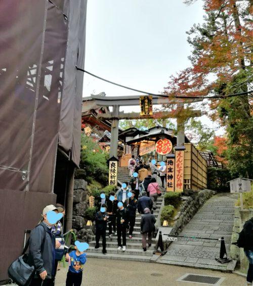 地主神社の入口