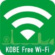 KOBE-Free-Wi-Fi