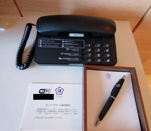 Wi-Fiパスワード