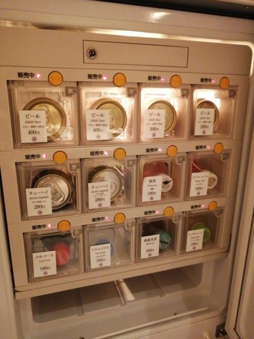 連の冷蔵庫の中身