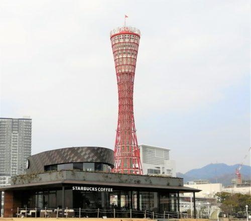 ポートタワー4