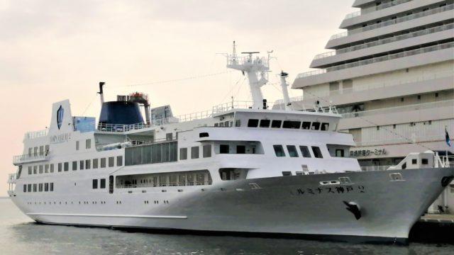ルミナス神戸2の船体