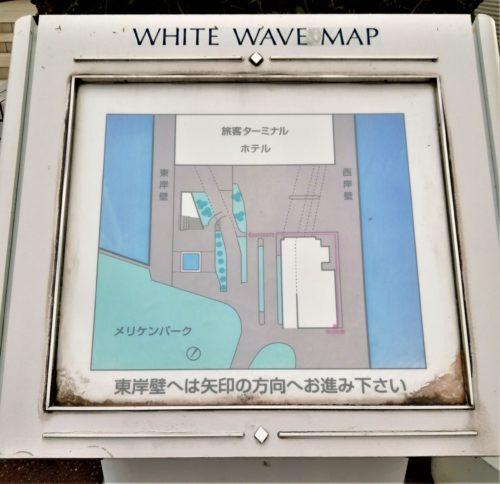 中突堤の地図