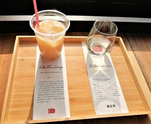 甘酒と日本酒1