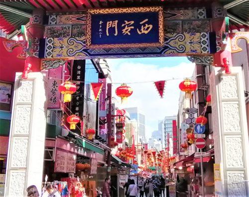 南京町の西安門1