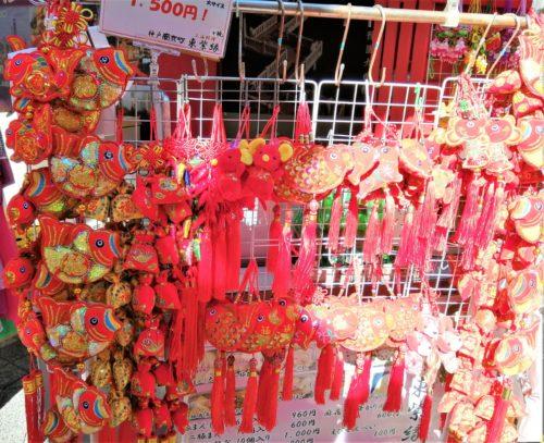 南京町の春節のお土産の飾り