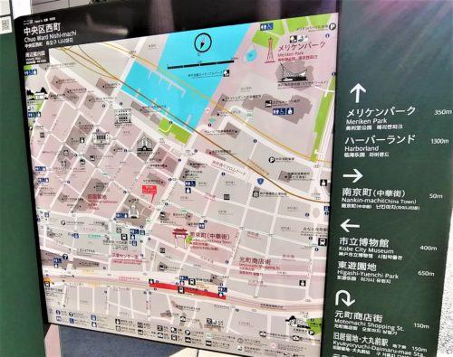 神戸中央区西町地図