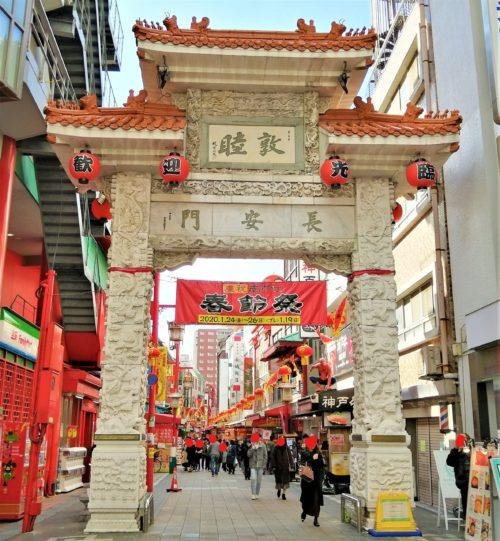 南京町の東の長安門