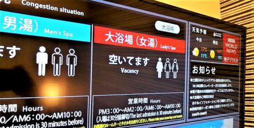 アパ横浜のTV2