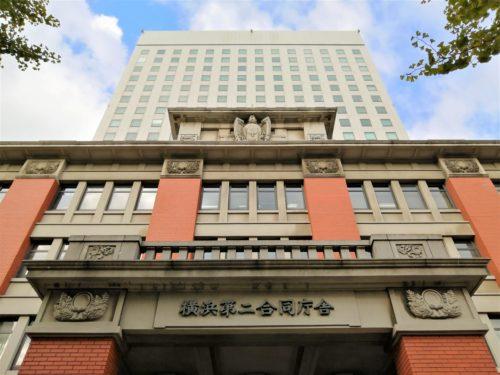 横浜第二庁舎