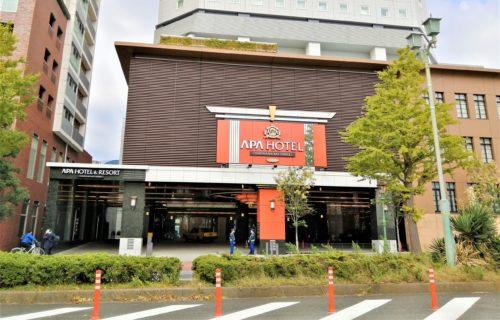 アパ横浜の駐車場入り口