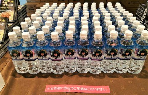 アパ横浜50周年記念3