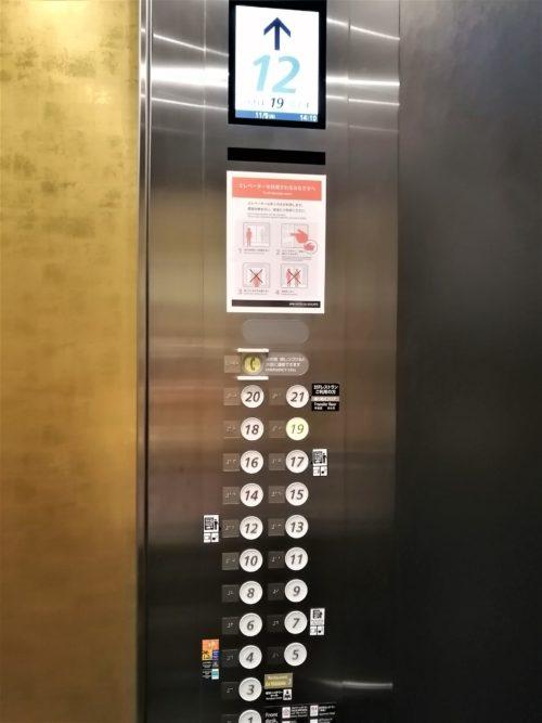 アパ横浜のエレベーター4