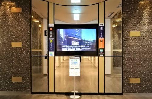 アパ横浜の4階フロア2