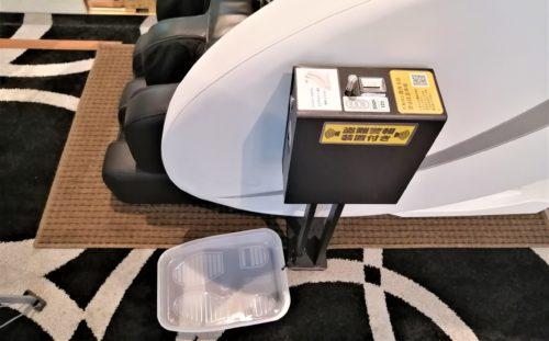 アパ横浜のマッサージ器2