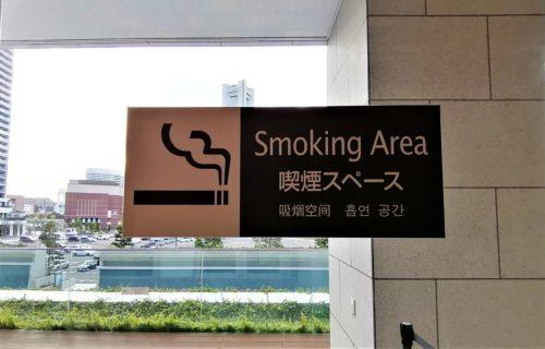 アパ喫煙所2