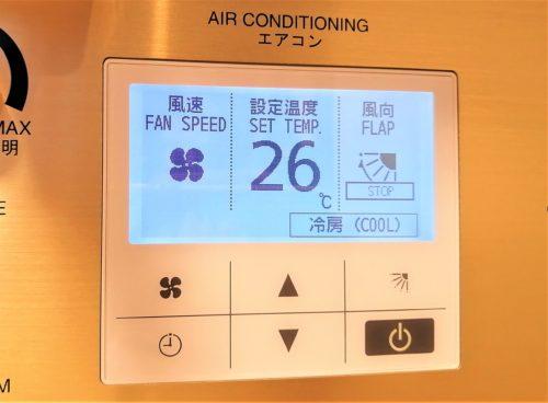 アパ横浜の照明コントローラー2